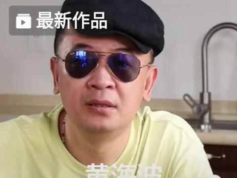 黄海波指导演员表演,神情忘我接地气,6年无戏可拍状态仍处巅峰