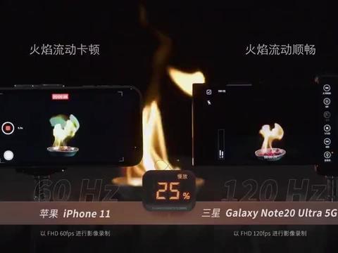 三星Galaxy Note 20 Ultra 5G挑战极限120Hz