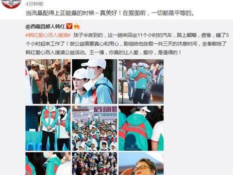 今日娱乐看点:王一博、乔欣、宋亚轩、李庚希、黄子韬
