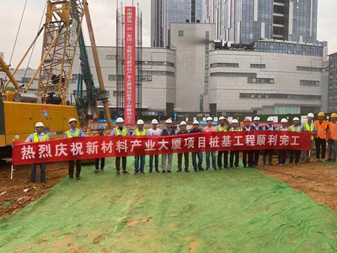 中建一局五公司深圳新材料产业大厦项目桩基工程顺利完工