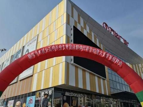 龙城区劳动就业局在万达举办朝阳市未就业高校毕业生专场招聘会