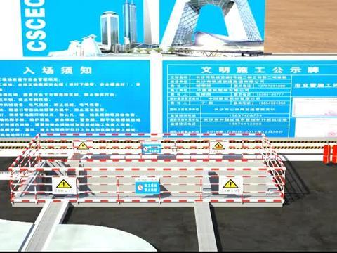 地铁车站临建场地布置BIM可视化技术交底三
