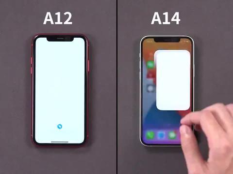两年前的苹果A12处理器对比最新A14,流畅度上会被吊打吗?