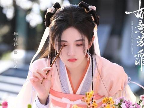 """芒果台爱奇艺放""""大招"""",新剧上映时间仅隔3天,哪部是你最爱?"""