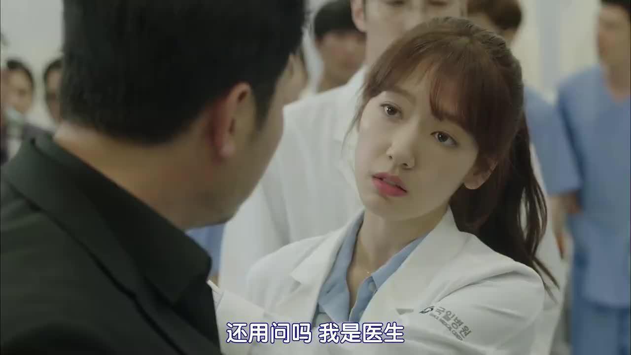 韩剧小混H医院闹事,没想到新来的女医生战斗力爆表