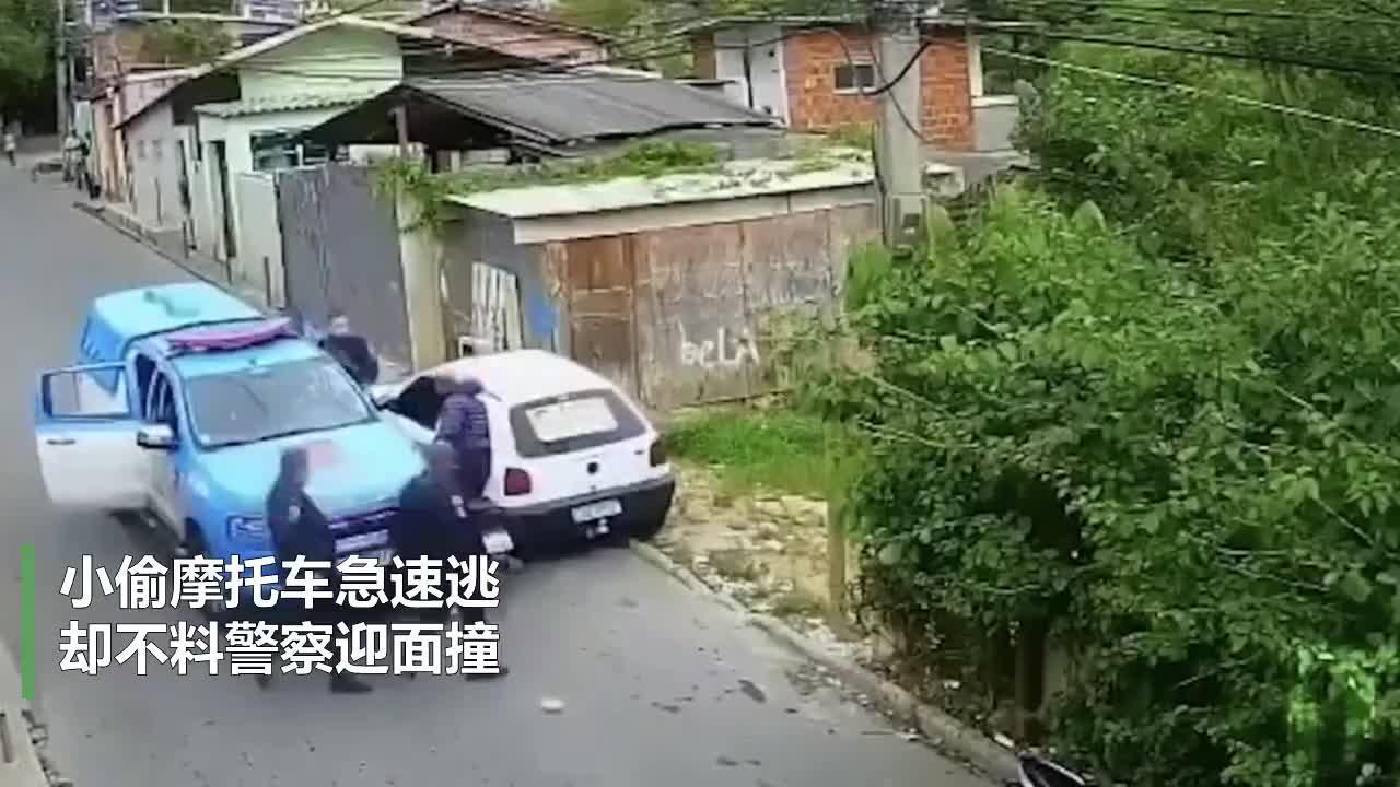 巴西小偷飞车逃逸,却不料迎面撞上警车,被逼停死角狼狈束手就擒