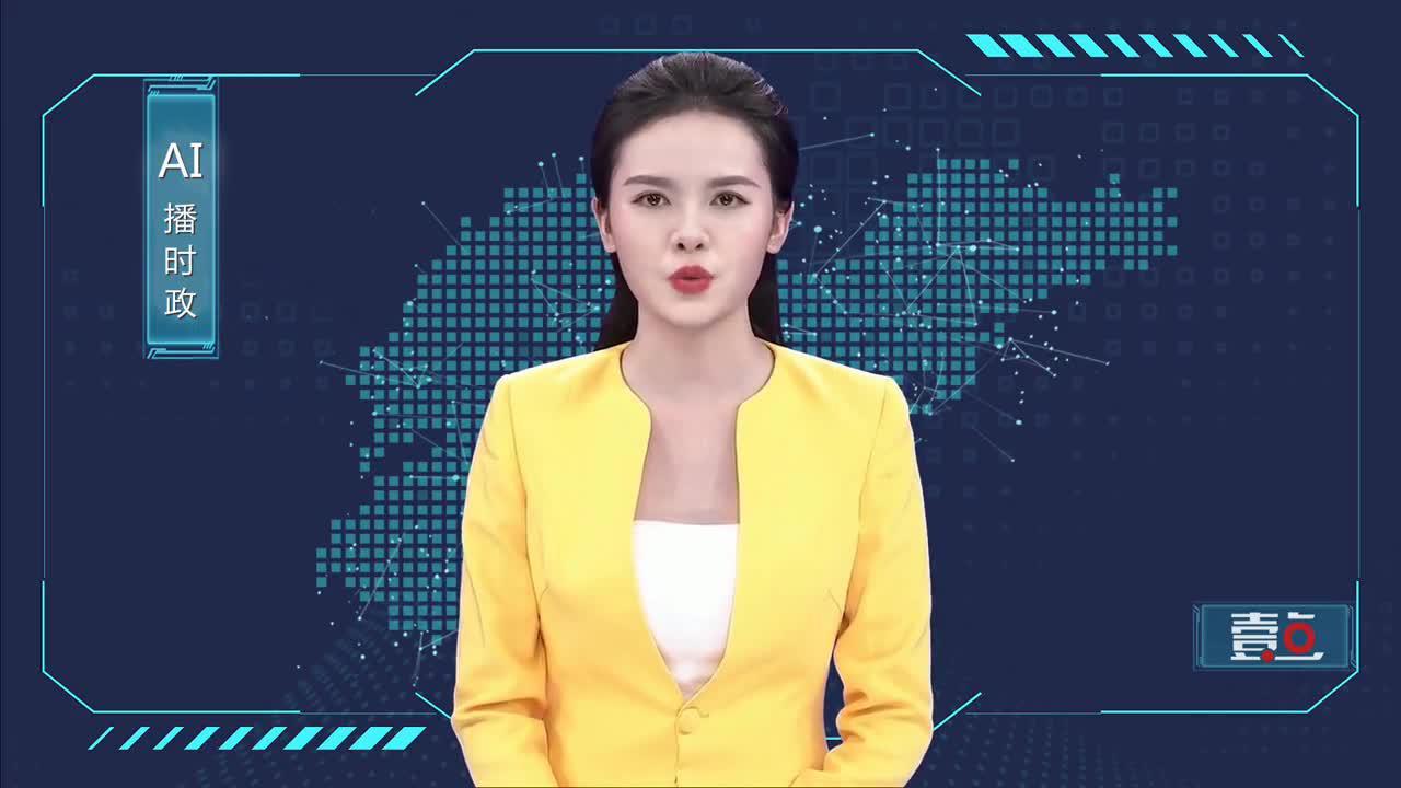 AI播时政|世界规模最大!胶州湾第二隧道工程在青岛开工