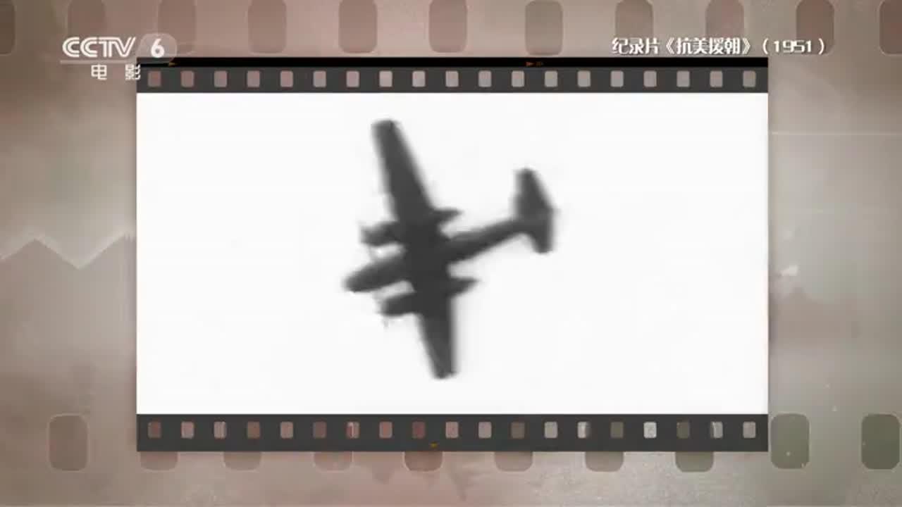 探访中国电影博物馆 致敬用生命记录抗美援朝战争的电影人