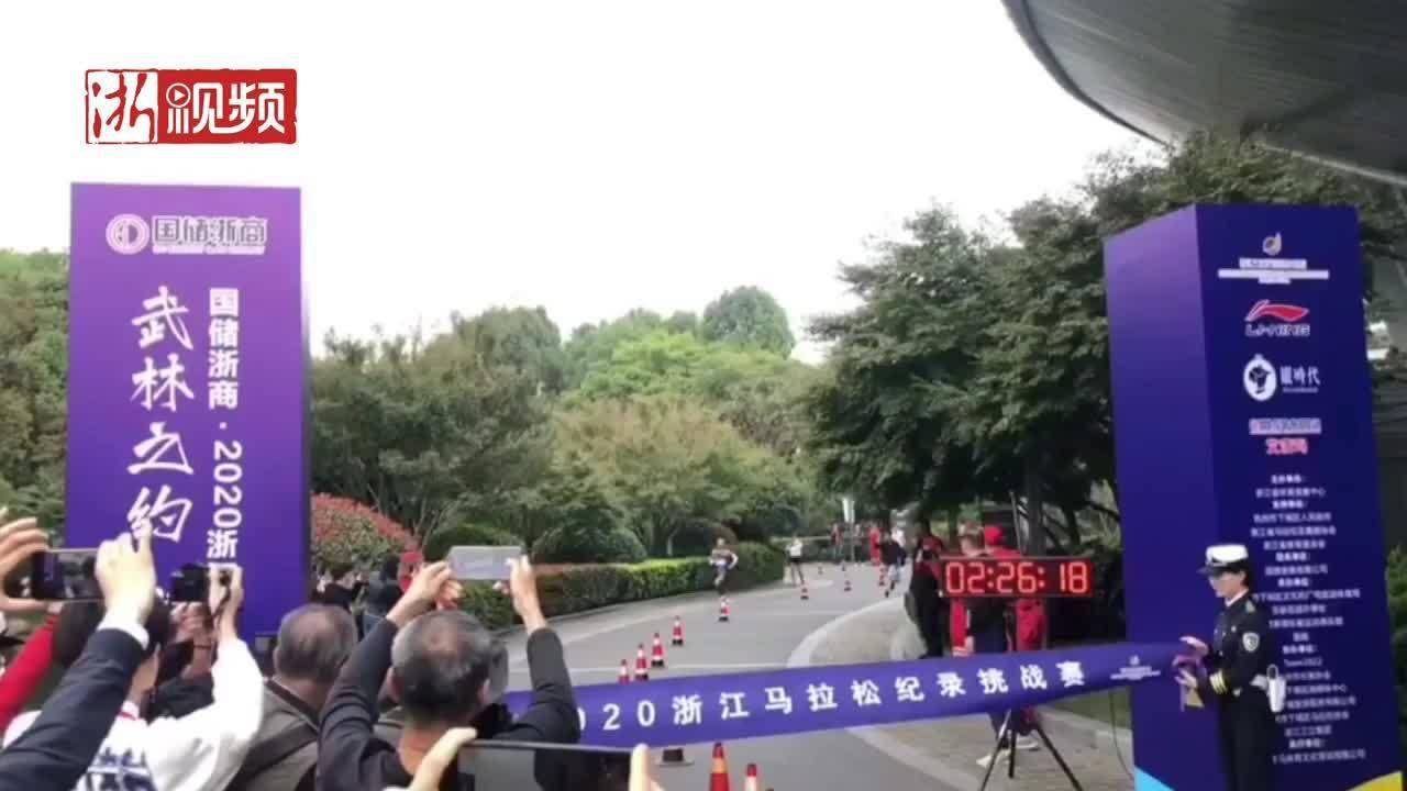 """金华 磐安""""羊神""""羊小军:目前浙江跑马拉松最快的男人"""