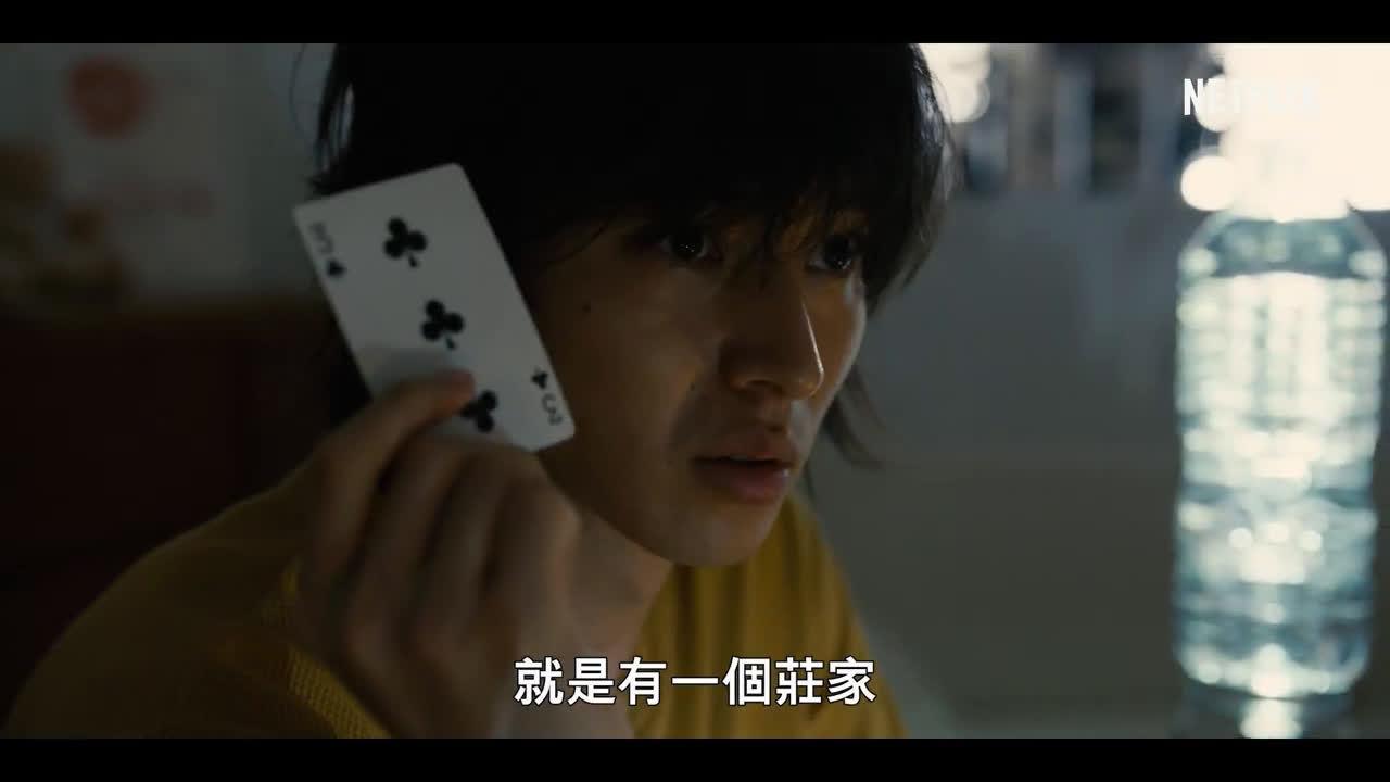 山崎贤人+土屋太凤……