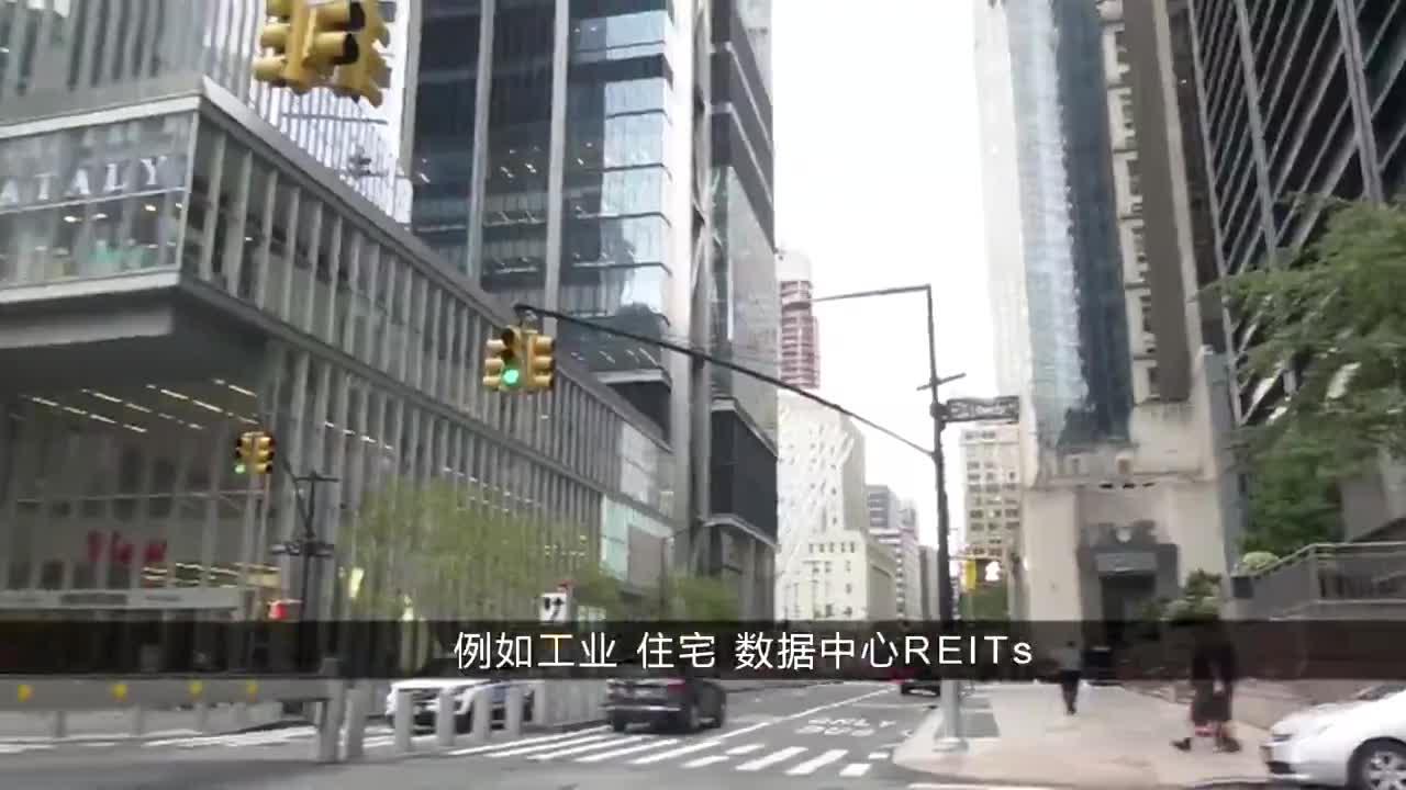 美研究机构:REITs长线跑赢美股及黄金 中国试水公募REITs对外资吸引力很大