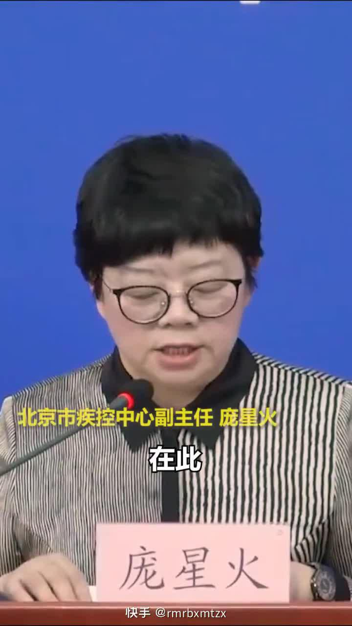 北京卫健委:近期如无十分必要,建议不前往青岛旅行及出差
