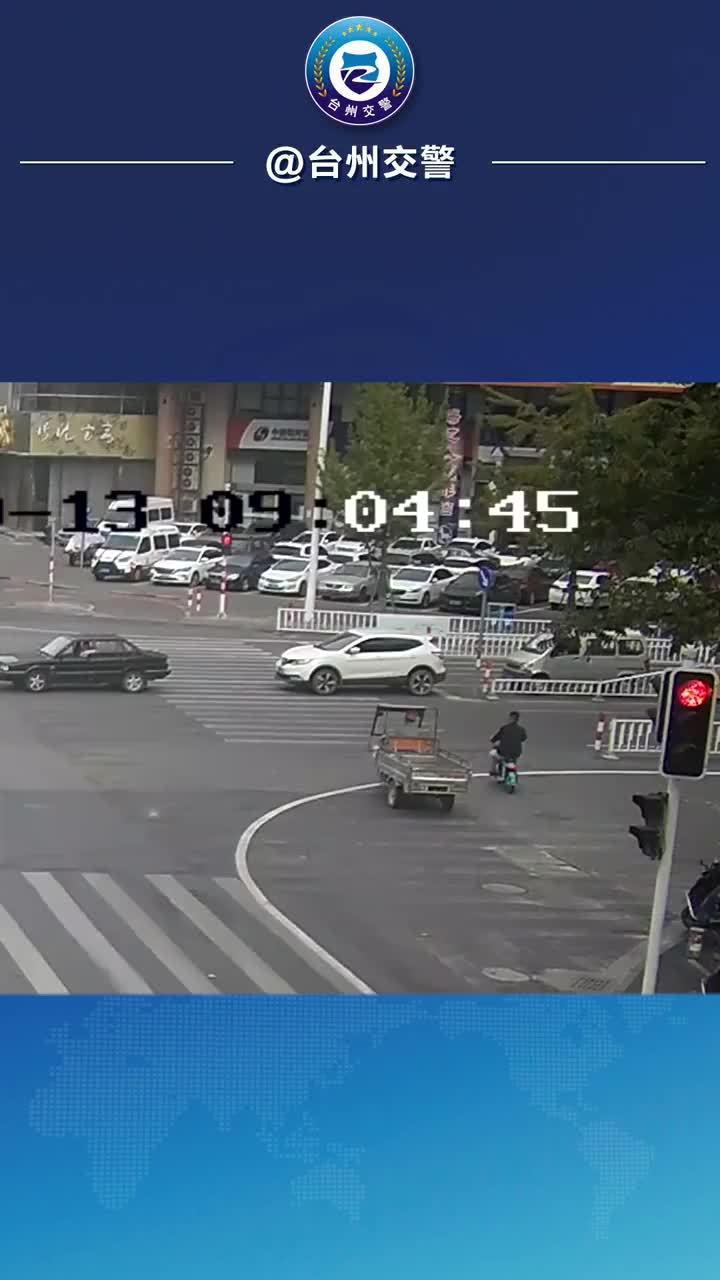 骑共享电动车闯红灯被撞 交警:全责,还要承担修车费……