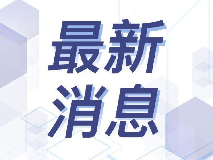 江苏 省2021年度考试录用公务员工作启动!