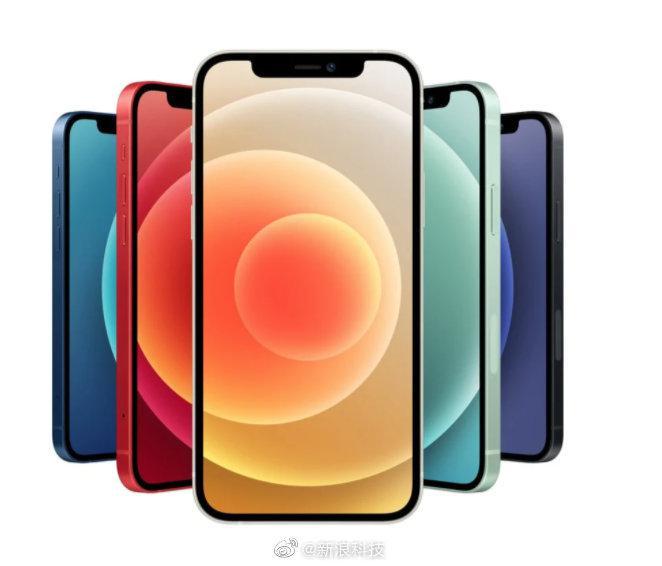 iPhone 12有望下半年成为全球最畅销5G手机