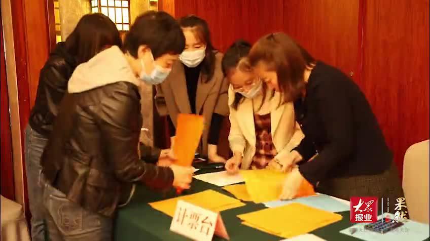 开启新征程!滨州市银行业协会第六届会员大会暨第六届理事会召开