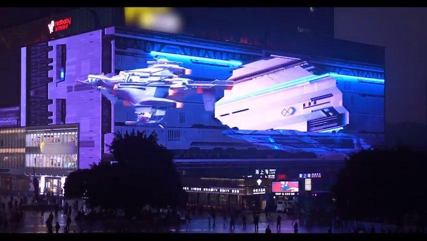 重庆观音桥裸眼3D太空飞船,立体感好强!