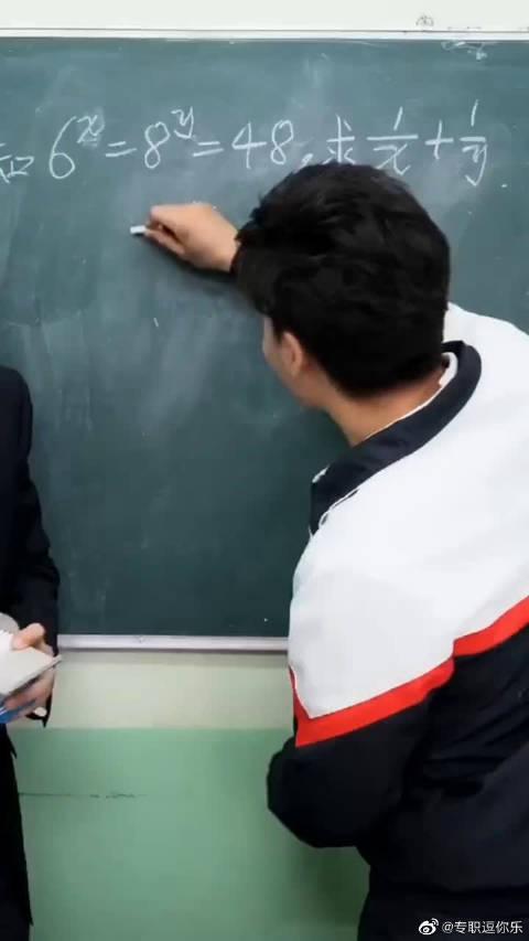 连老师都会钓鱼执法了,我太难了!老师真的是越来越机智了啊!