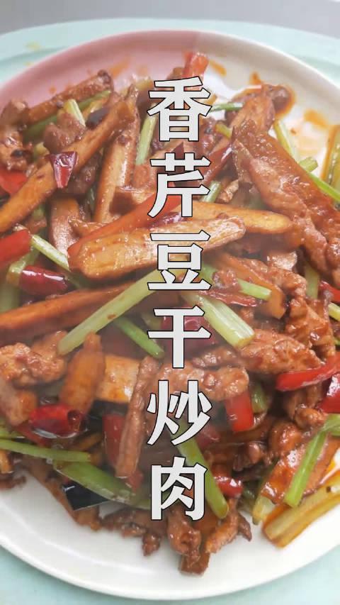 """超级下饭的家常菜""""香芹豆干炒肉""""教程……"""