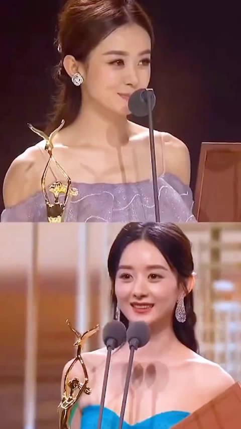 同样是领奖,四年前VS四年后的赵丽颖 颖宝用实力证明了自己!