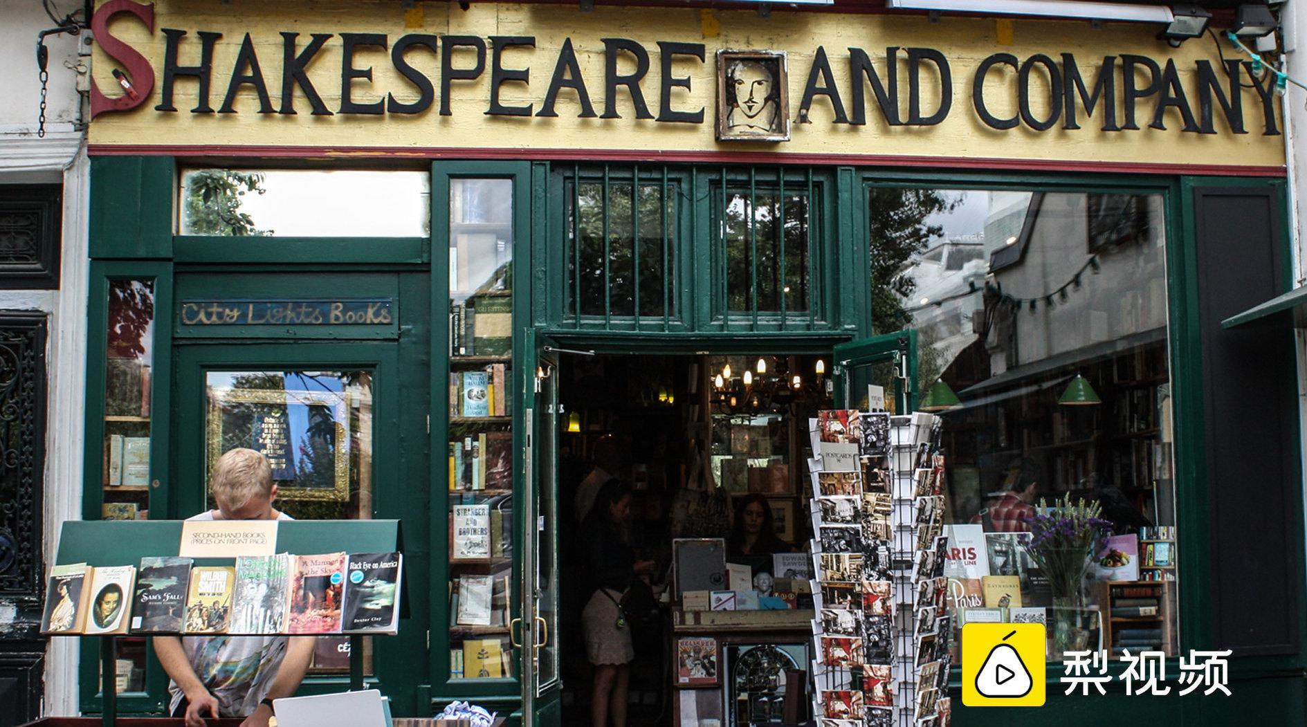 巴黎地标书店百年来首次向读者求助 ,读者纷纷伸出援手