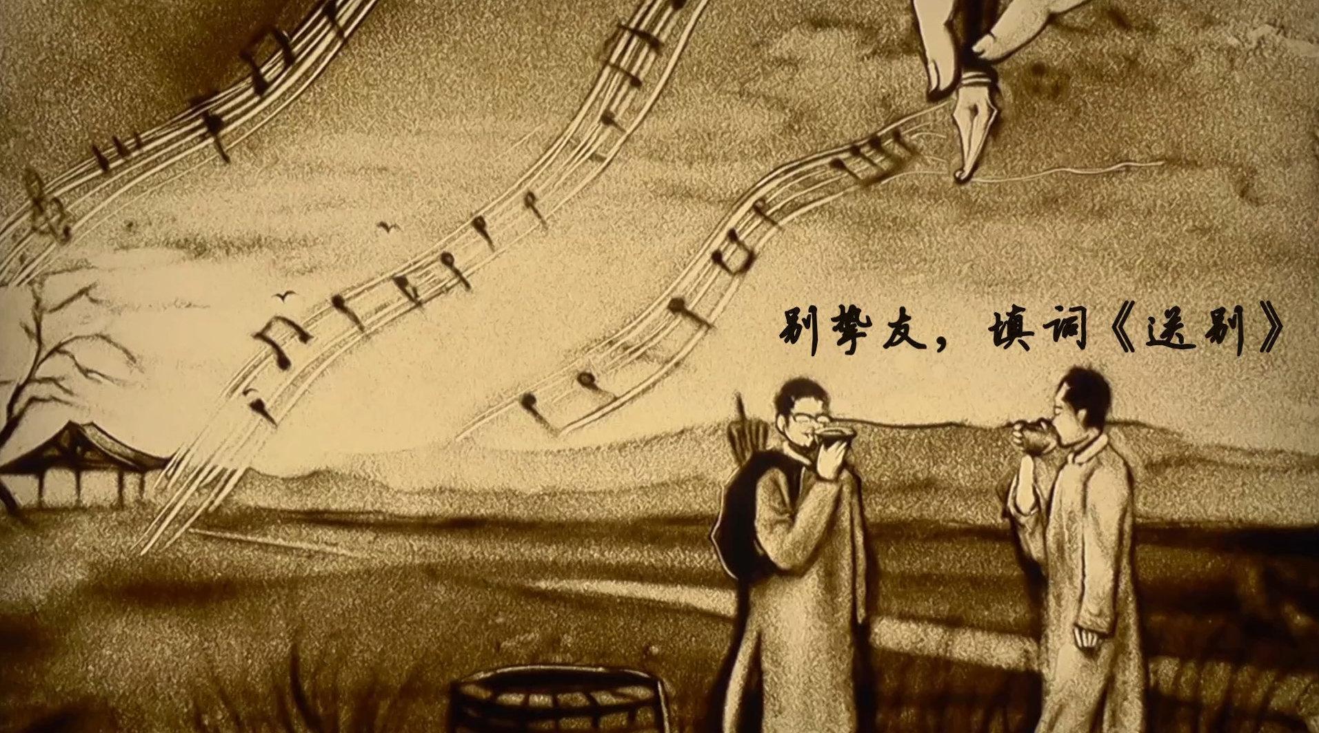 朴树一曲《送别》,送给所有远行的人,长亭外古道边芳草碧连天!