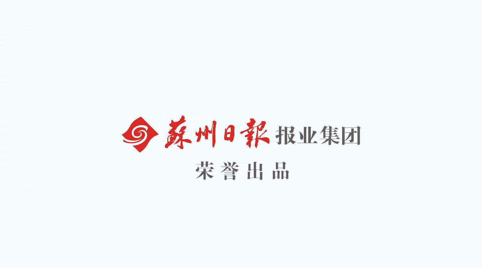 """古代""""苏城码""""重现姑苏城很多""""老苏州""""都不知道"""