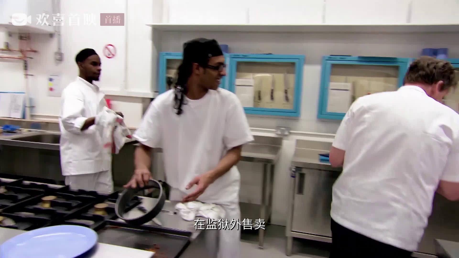 | 监狱里的犯人摇身一变,成为了烘焙厨师