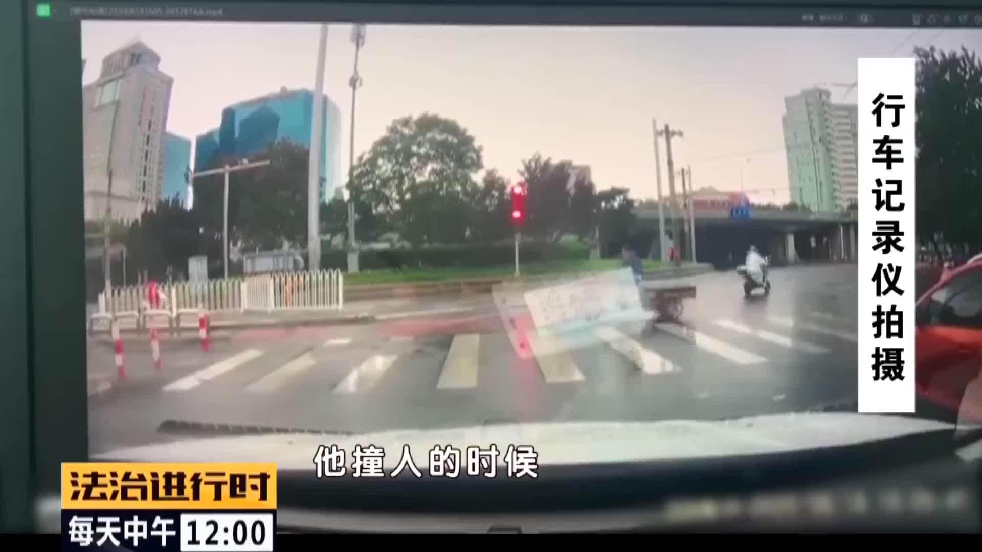 北京突发:醉驾司机撞人逃逸被交警拦下后还袭警