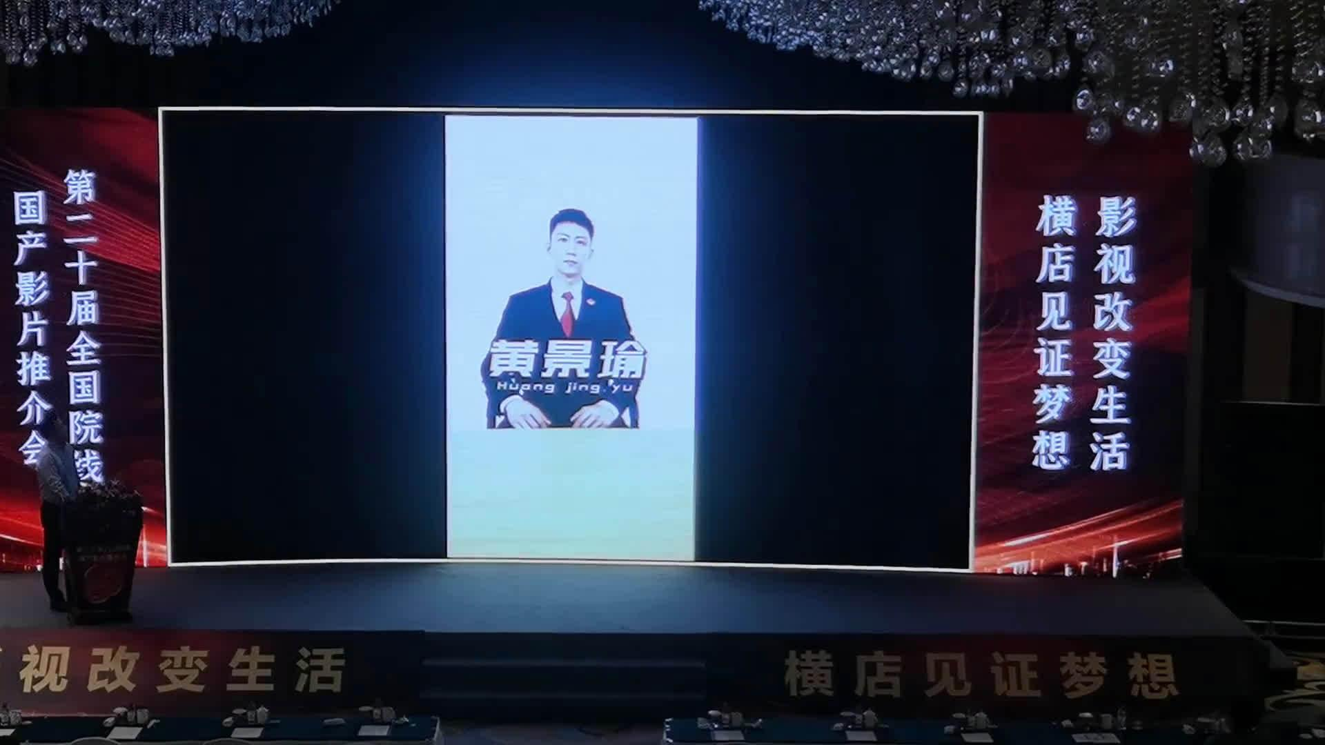 上, 全阵容首发,由麦兆辉编导,赵鹏编剧……