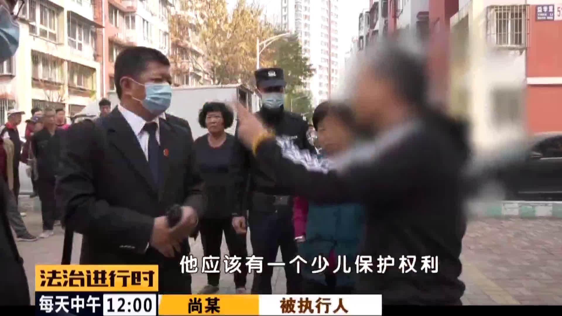 北京:诈骗犯拒不腾退房屋履行赔偿 法官赶赴天津强制执行
