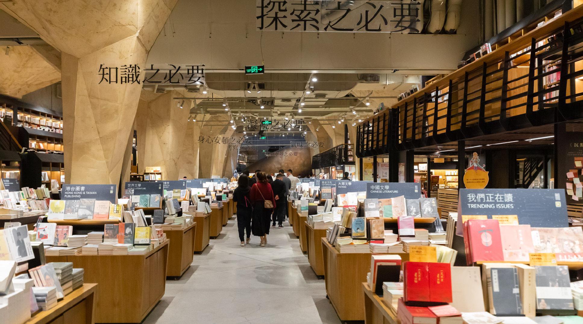 世界城市书店沙龙举行 专家学者共同探讨未来书店之路