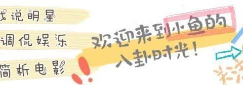张天爱穿敞口上衣弯腰拆箱露事业线引争议,网友呼吁:别打擦边球