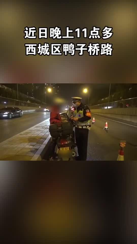 近日,北京西城区,B2本司机因无证驾驶摩托被罚,情绪激动!
