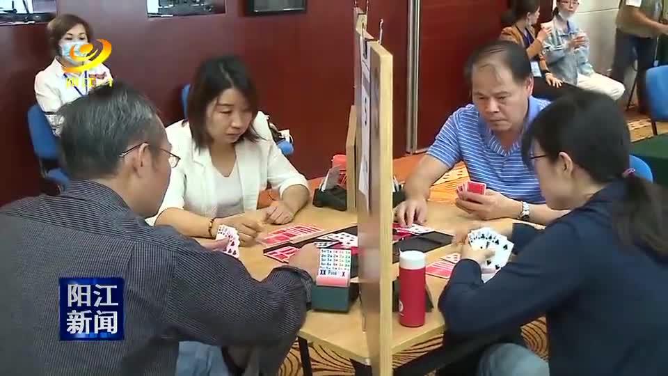 省桥牌锦标赛在海陵岛开赛
