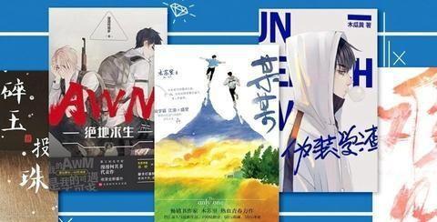 热门IP影视化动态:《某某》《吞海》等人气耽美、经典小说将开拍