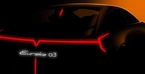 内扎汽车三款车型将亮相北京车展
