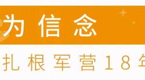 大爱城控股 |大爱书院养老中心卢伟峰行医廿载,用爱唱响生命之歌
