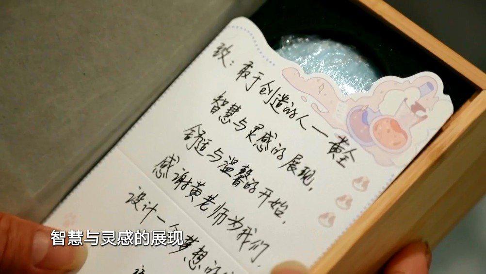 阿龙手写的一封感谢信,载着满满的情谊……