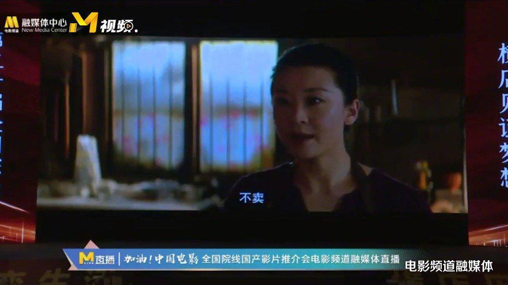 电影《画饼》预告首发,由李子轩执导……