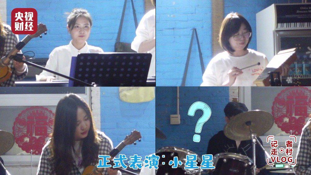 """央视小姐姐小哥哥组""""乐队""""了!"""