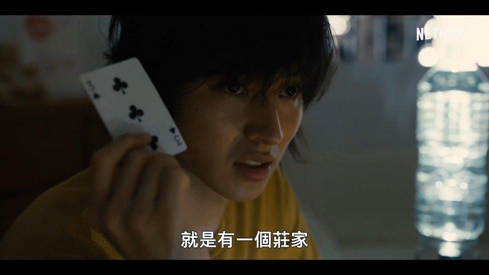 Netflix全新日剧《弥留之国的爱丽丝》首曝中字官方预告片!