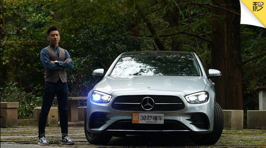 视频:时隔四年,我们终于迎来了第十代奔驰E级的中期改款……