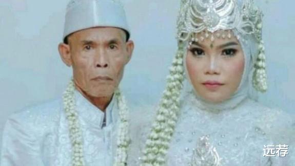 印尼71岁大爷娶18岁新娘!婚礼现场甜蜜拥吻新娘!