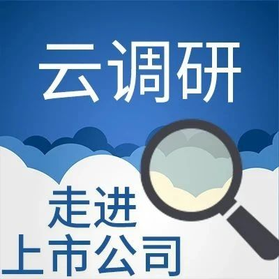 药政改革催动创新浪潮 中国最大临床CRO如何起舞∣全景云调研