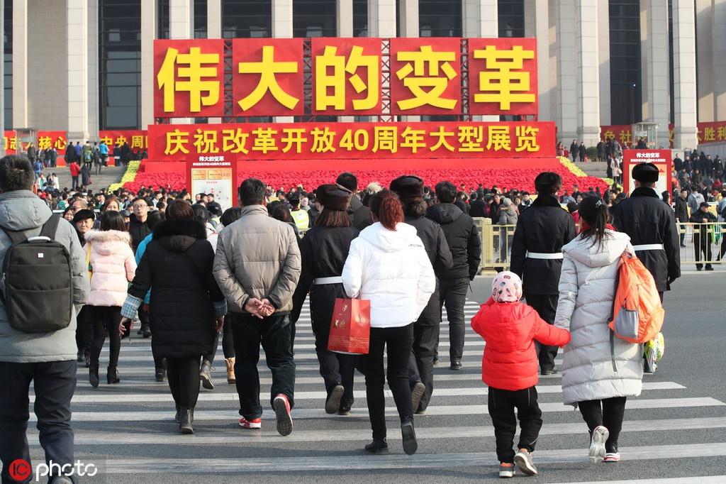 张军、王永钦:中国做对了什么
