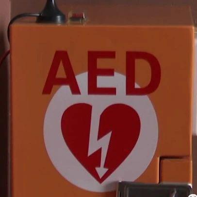 """北上深地铁已经配置""""救命神器""""AED!网友:广州呢?"""