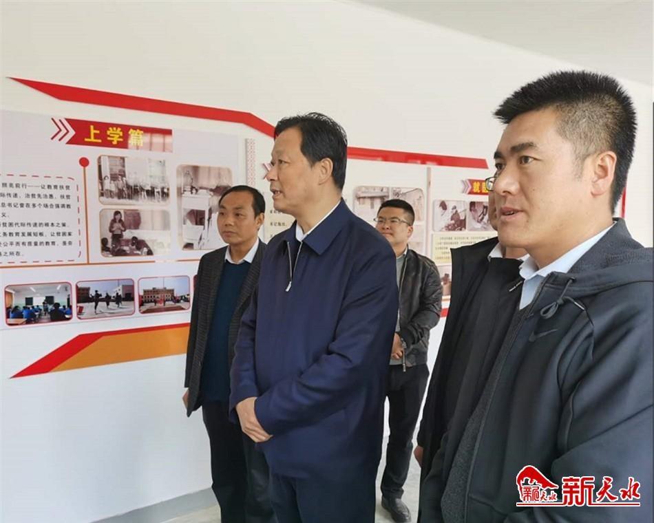 天水市委组织部调研指导秦州区杨家寺镇基层党建工作