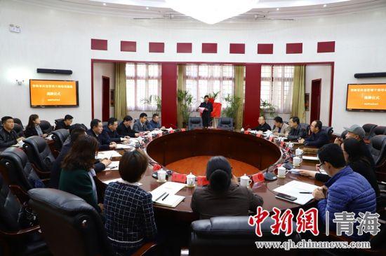 """""""青海省应急管理干部培训基地""""揭牌成立"""