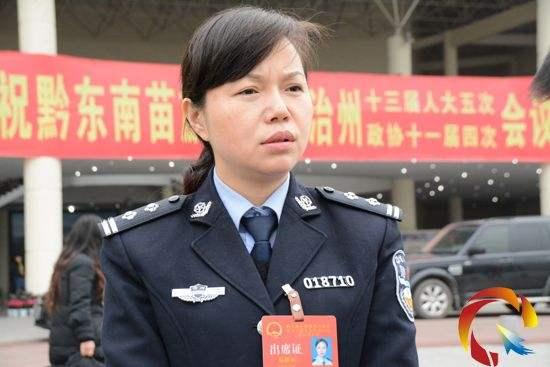 """贵州一公安局女警长被查,曾获当地""""十佳人民满意警察""""称号,同单位一交警大队警长同日通报被查"""